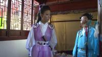 歌仔戏《鴛鴦蝴蝶夢》 第三集_超清 2012