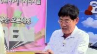 181003 JTBC 请给一顿饭show E99 中字