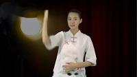 3D手语舞分解教学《国家》- 高清教育视频