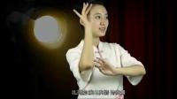 3D手语舞分解教学《礼》- 高清教育视频