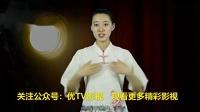 3D手语舞分解教学《让爱传出去》- 高清教育视频