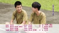 【清名桥】 OST 【台剧《女兵日记》】片尾曲《大太阳》卓义峰