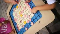 万众创新  以后公园的棋盘就是这样 棋子也不会丢掉 固定棋盘