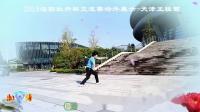 王桂菊-2018牡丹杯空竹交流赛场外展示2