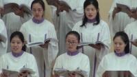 基督教深圳堂青年诗班献唱《我的歌声》-2018.10.7