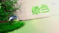 CCTV12HD.社会与法频道宣传呼号.HDTV.1080p.H264-30s C版