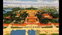 人民大会堂11-天津厅,北京厅,河南厅,甘肃厅,黑龙江厅,上海厅