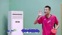 【乒在民间】165 反手拉球怎么练?