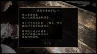 零真红之蝶解说第二期