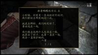 零真红之蝶解说第四期