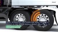 TPMS 传感器为商用车安全性保驾护航