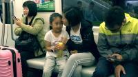 刘雅洁北京之旅