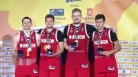 U23世界杯男篮决赛精彩集锦—拉脱维亚v俄罗斯