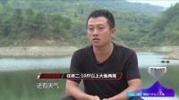 shediaoyingxiongzhuan—体育—视频高清在线观看-优酷