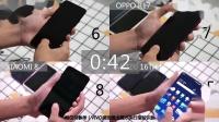 小米8魅族16oppor17vivox23屏幕指纹对比测评