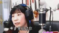 大陆著名歌星(闫晓丽)演唱《甜蜜蜜》