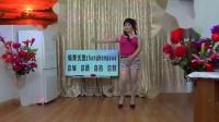 纯背面教学版美美哒zhanghongaaa自编56步四方舞原创