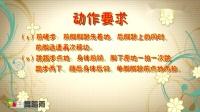 10.4.2着踏中国少年儿童舞蹈考级教材中少舞蹈考级