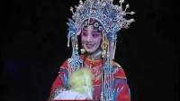 秦腔《状元媒》选段 马璐璐 荣获首届陕西省秦腔演唱大赛政府奖