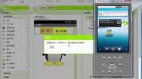 App Inventor2 零起點速學指南1-5-1~1-7-2