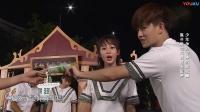 高能少年团:杨紫搞怪魔音《小邋遢》,吓坏任嘉伦:好好唱!