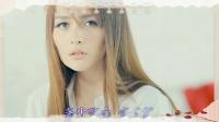伤感情歌《我的唇吻不到我爱的人》美女歌手王奕心(原唱音乐视频)