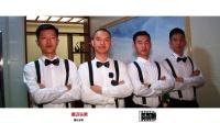 厝边头尾婚礼策划 东江菜馆 陈渝峰&黄晓丽 好勇影视