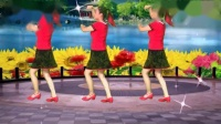 0001.今日头条-32步动感老歌广场舞《等爱的玫瑰》音乐好听舞蹈好看易学