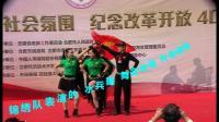 合肥市广场舞爱心舞蹈协会锦绣舞蹈队
