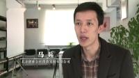 北京-海峽兩岸創業基地