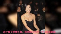 张雨绮宣布与袁巴元离婚,到底是什么原因让她不得不这么做?