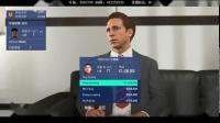 马超 FIFA19:英伦恒大 屠杀英甲(下) 10月13日 直播忘记录像 不太清晰