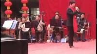 薊县金庭院评剧联谊会,王晓丽演唱一见呈状。