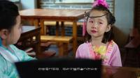 营口:儿童版《武林外传》第二集!