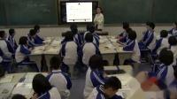人教版初中音乐(简谱)八年级下册《阳关三叠》获奖课教学视频