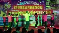 旺山舞蹈队《爱情错觉》2018金塘桂山广场舞联欢晚会