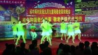 桥东舞蹈队《亲爱的我爱你》2018金塘桂山广场舞联欢晚会