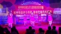 蒲炉塘舞蹈队《爱的天堂》2018金塘桂山广场舞联欢晚会