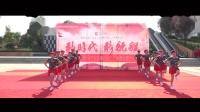 7江西-九江共青-苏乡舞蹈队·天籁之爱