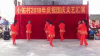 8小寨舞蹈《女人爱潇洒男人爱漂亮》