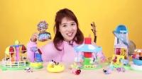 《小伶玩具》:3送给小猪妹妹的手工魔天伦八音盒