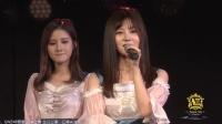 181014 GNZ48 TeamNⅢ《Fiona.N》公演