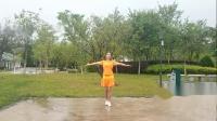 广州飘雪广场舞《放下爱的独尊》原创动感健身舞附教学