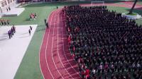 齐齐哈尔市建华区逸夫小学校2018年大队会暨新少先队员入队式