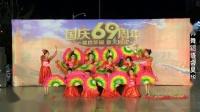 舞蹈 我爱你中国 国庆69周年 绵竹市舞林舞蹈协会二周年庆暨广场汇演