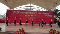 滕州老年体协庆重阳舞蹈展演神舞飞扬代启兰活动点《爱我中华》