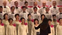 三林合唱团《母亲的微笑》