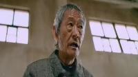陈翔六点半之铁头无敌:老大爷要账方式太牛了,欠账者乖乖交出钱!