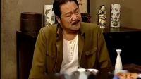地下交通站黄金标和翻译官一起吃饭,就差贾贵贾队长了