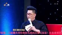 邓伦新剧预告,无缘杨紫,三次合作郑爽,与杨幂马思纯近期开机